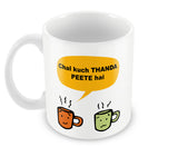 Mugs, Thanda Peete Hai Mug, - PosterGully - 2