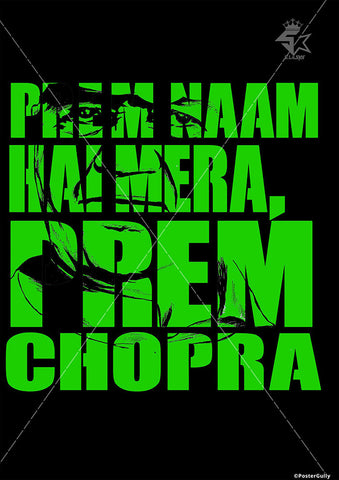 Brand New Designs, Prem Chopra Green | Artist: Sahil Agrawal, - PosterGully - 1