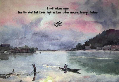 Wall Art, Kashmir Painting Artwork | Artist: Athul Mehon, - PosterGully