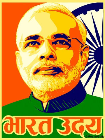 Wall Art, Modi | BJP Vision, - PosterGully