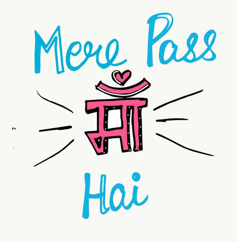Brand New Designs, Mere Pass Maa Hai Artwork  | Artist: Aditi Singh, - PosterGully