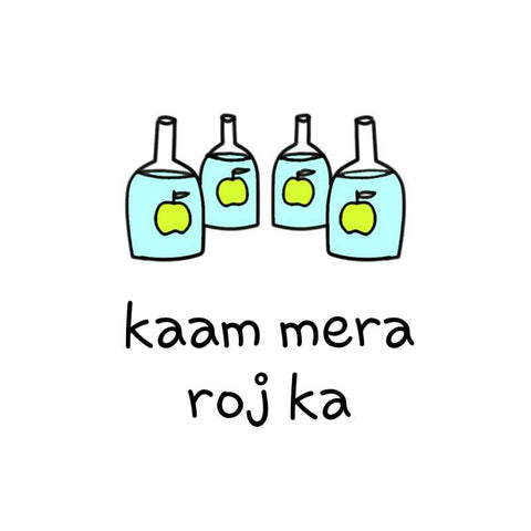 Square Art Prints, 4 Bottle vodka Kam Mera Roj Ka Honey Singh Artwork | Artist: Vaibhav Dangwal, - PosterGully