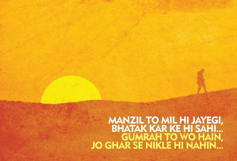 Wall Art, Manzil To Mil Hi Jayegi Artwork  | Artist: Abdul Hannan, - PosterGully