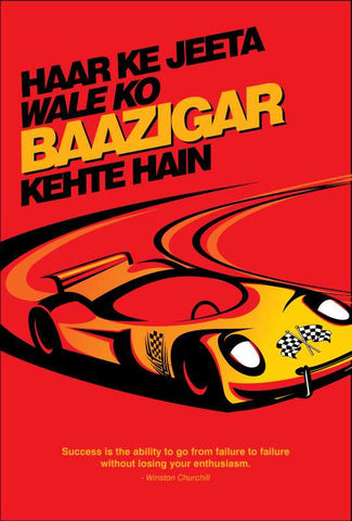Wall Art, Baazigar Artwork | Artist: Abdul Hannan, - PosterGully