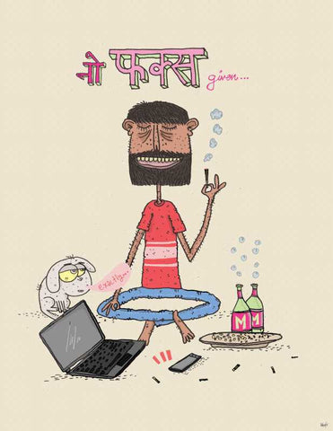 Brand New Designs, Chilling Man Artwork  | Artist: Aroop Mishra, - PosterGully