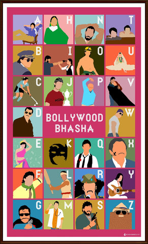 Yash Raj, Bollywood Bhaasha, - PosterGully