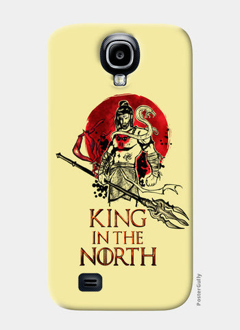 Shiva-king in the north Samsung S4 Cases | Artist : Abhishek Faujdar