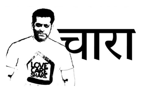 Bhai - Salman Khan - Brotherhood - bhaichara Wall Art  | Artist : Stoned_arse_design