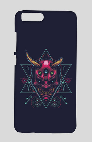 The Mask Xiaomi Mi-6 Cases | Artist : Inderpreet Singh