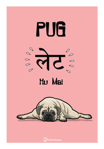 Pug-Late Wall Art | Artist : Graphic Gallery