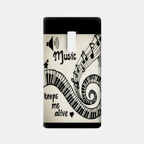 One Plus Two Cases, Music. One Plus Two Cases | Artist : Surabhi Jha, - PosterGully