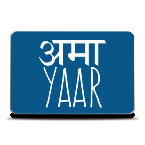 Ama Yaar Laptop Skins | Artist : Virtual Paintings