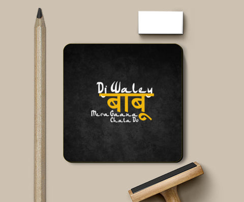 Coasters, DJ Waley Babu - Coaster | DJ Ravish, - PosterGully