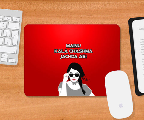 Kala Chashma Girl In Red Vector Mousepad | Artist : Sukhmeet Singh