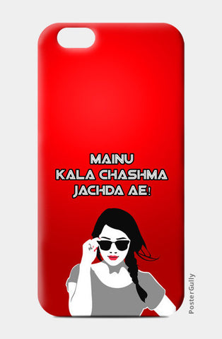 Kala Chashma Girl In Red Vector iPhone 6/6S Cases | Artist : Sukhmeet Singh