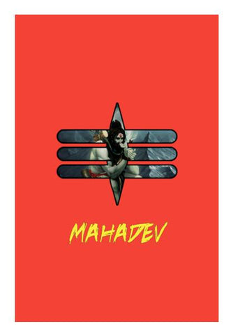 PosterGully Specials, Mahadev Wall Art | Artist : Chintan Sapovadiya, - PosterGully