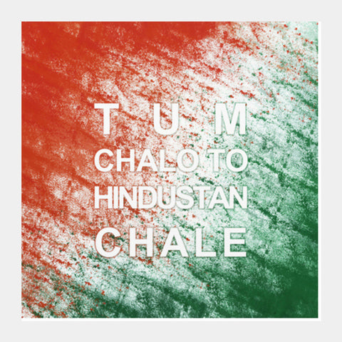 Square Art Prints, Republic Day of India  Square Art Prints | Artist : Naeema Rezmin, - PosterGully
