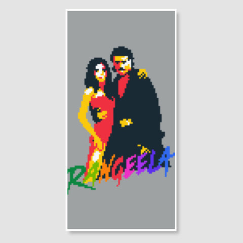 Rangeela movie pixel art Door Poster | Artist : 8bitbaba