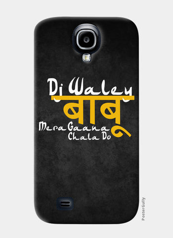 Samsung S4 Cases, DJ Waley Babu - Samsung S4 | DJ Ravish, - PosterGully