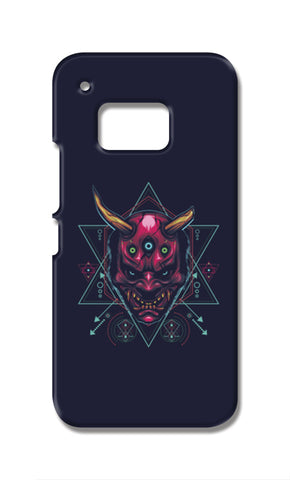 The Mask HTC One M9 Cases | Artist : Inderpreet Singh