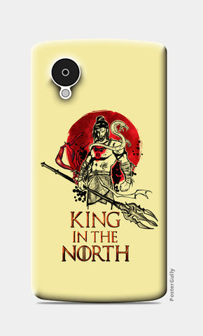 Shiva-king in the north Nexus 5 Cases | Artist : Abhishek Faujdar