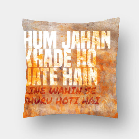 Cushion Covers, Amitabh Bachchan Epic Dialogues 2 Cushion Covers | Artist : Rashi Srivastava, - PosterGully