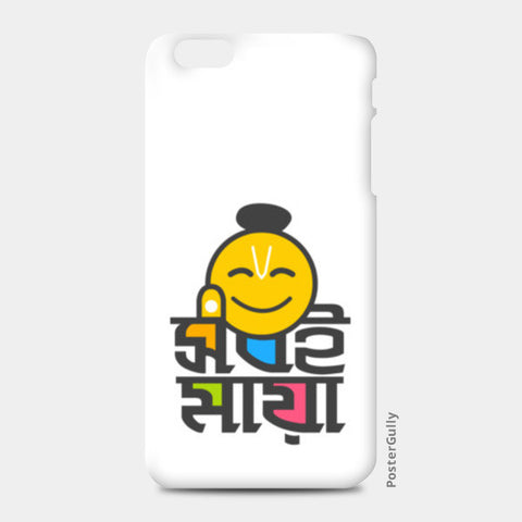 SobiMaya iPhone 6 Plus/6S Plus Cases | Artist : Aniket Mitra