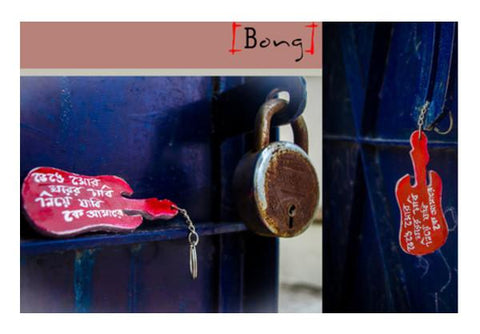 PosterGully Specials, Key Ring (Bengali Collection) Wall Art  | Artist : Ardour Art, - PosterGully