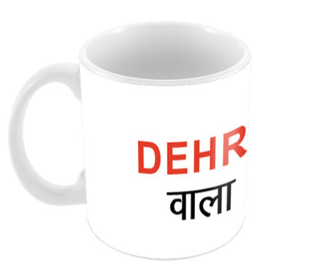 Dehradun wala hun uttarakhand Coffee Mugs | Artist : Tripund Media Works