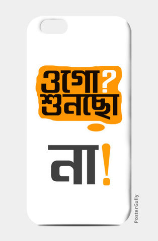 Ogo Shunchho? iPhone 6/6S Cases | Artist : Aniket Mitra