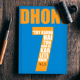 M.S. Dhoni Notebook | Artist : Virtual Paintings