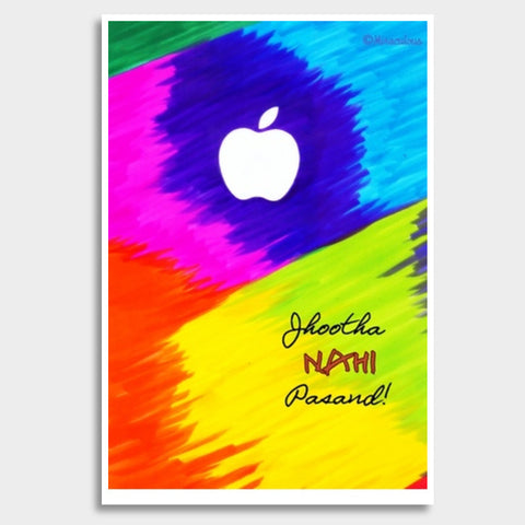 Apple Perfection: Jhootha nahi Pasand! Giant Poster | Artist : Miraculous