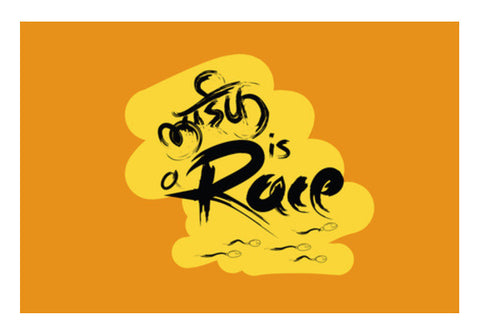 Wall Art, life is a race Wall Art  | Artist : desiGuy, - PosterGully