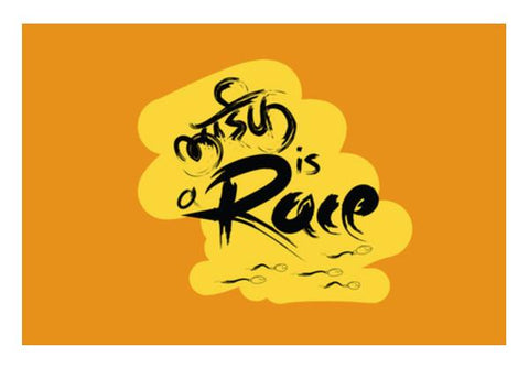 PosterGully Specials, life is a race Wall Art | Artist : desiGuy | PosterGully Specials, - PosterGully