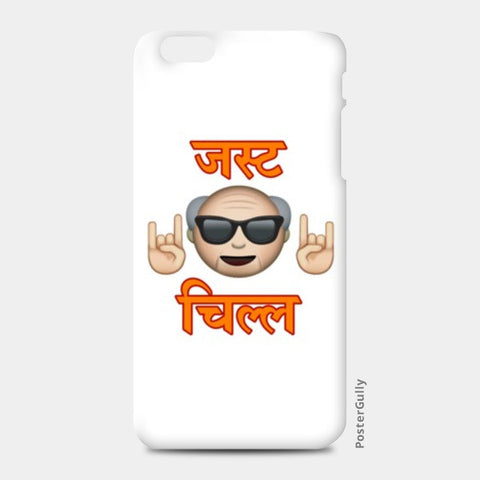 iPhone 6 Plus / 6s Plus Cases, Just Chill Hinglish Emoji iPhone 6 Plus / 6s Plus Case | Sukhmeet Singh, - PosterGully