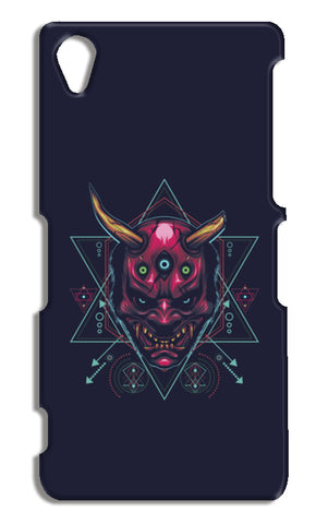 The Mask Sony Xperia Z2 Cases | Artist : Inderpreet Singh
