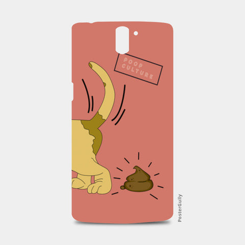 POOP CULTURE One Plus One Cases | Artist : Jignesh Waghela