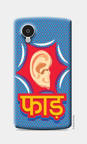 Nexus 5 Cases, Kaan Faad Nexus 5 Case | Artist: dvsk.in, - PosterGully