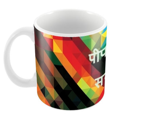 People S*cks Coffee Mugs | Artist : Kriti Pahuja