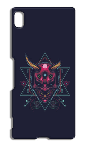 The Mask Sony Xperia Z4 Cases | Artist : Inderpreet Singh