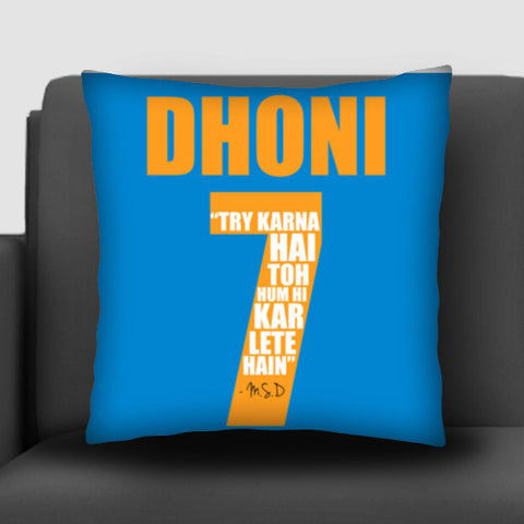 M.S. Dhoni Cushion Covers | Artist : Virtual Paintings