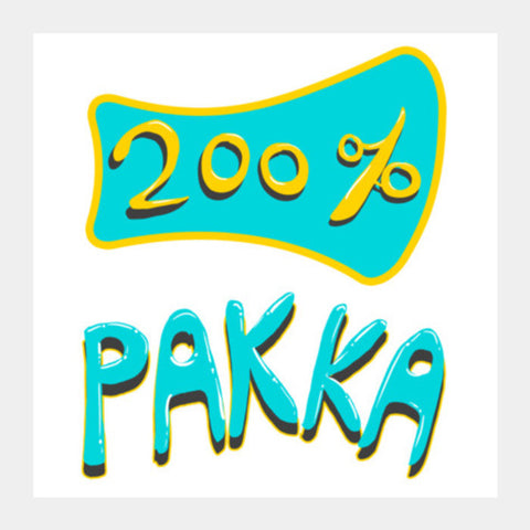 200% Pakka Square Art Prints PosterGully Specials