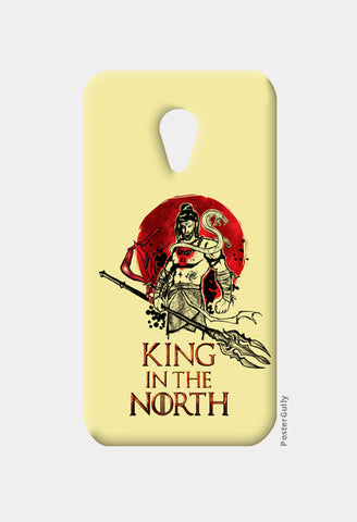 Shiva-king in the north Moto G2 Cases | Artist : Abhishek Faujdar