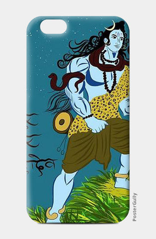 iPhone 6 / 6s, Shiva iPhone 6 / 6s Cases | Artist : Divakar Singh, - PosterGully