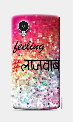 Nexus 5 Cases, Feeling laajawab! Nexus 5 Cases | Artist : madhura chalke, - PosterGully