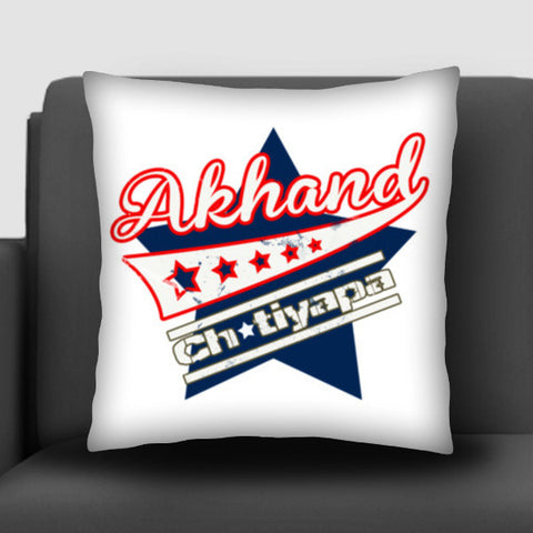 Akhand Chutiyapa Cushion Covers | Artist : Nitin Kapoor