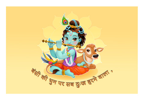 Little Krishna Wall Art  | Artist : Creative DJ