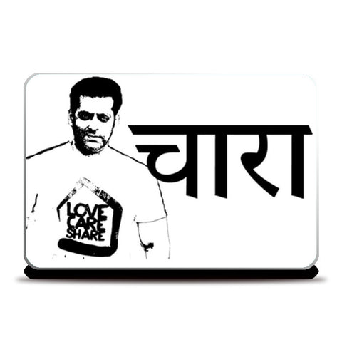 Bhai - Salman Khan - Brotherhood - bhaichara Laptop Skins | Artist : Stoned_arse_design