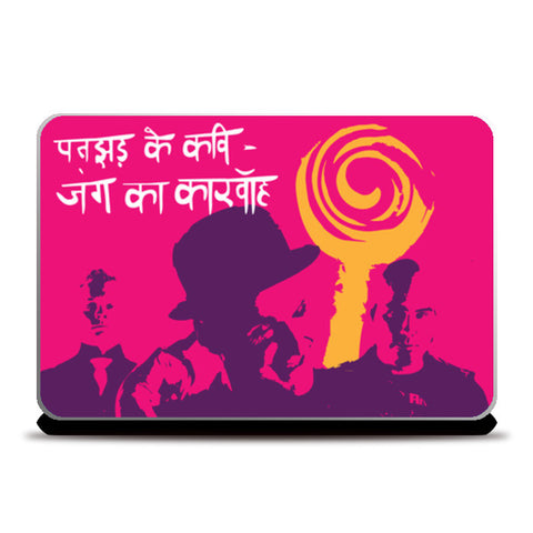 Poets of the fall Laptop Skins | Artist : Anshul Patria