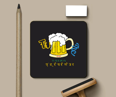 Coasters, TU BEER है. ( Being entrepreneur) Coaster | Artist : GS, - PosterGully
